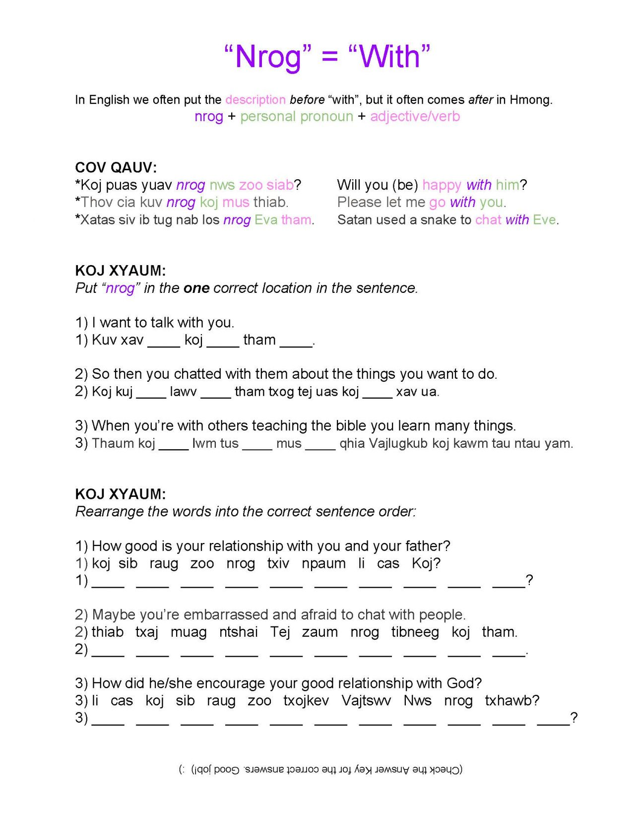 worksheet Your And You Re Worksheet how to use the hmong word nrog in this fun and easy worksheet trying figure out when youre service or talking with your friends well